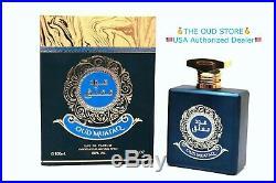 Oud Muataq EDP Perfume By Ard Al Zaafaran 100ML Famous Niche Black Afgano