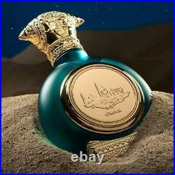 Perfume Oman Taif Al Emarat TF 75 mL
