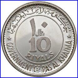Ras Al Khaimah, 10 Riyals Champions Of Sport 1970 (m4 Vl), Rare