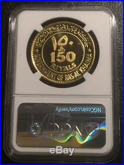 Ras Al-Khaimah 150R 1970 Gold NGC PF68UC Very Rare POP 1/0 No better