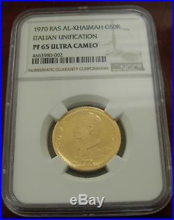 Ras Al-Khaimah 1970 Gold 50 Riyals NGC PF65UC Italian Unification