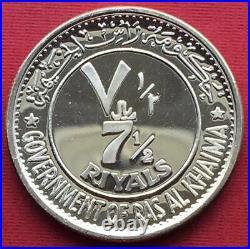Ras Al Khaimah, 7 1/2 Riyal Football World Cup 1970 Jules Rimet Cup, Rare