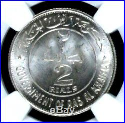 Ras Al-Khaimah UAE 1969 Silver Coin 2 Riyals NGC MS65