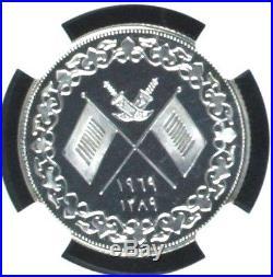 Ras Al-Khaimah UAE 1969 Silver Coin 2 Riyals NGC PF64 Cameo