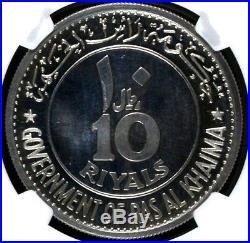 Ras Al-Khaimah UAE 1970 Silver 10 Riyals Rome Centennial NGC PF67 Low Mintage