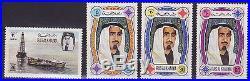 Ras al Khaima mnh stamps mi#142-145 sheikh defs 1966