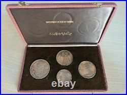 Ras al-Khaimah 7 1/2+10+10+15 Riyals 1970 Champions of Sport super rare