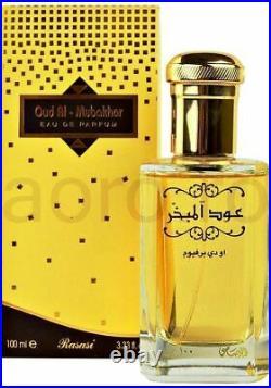 Rasasi Oud Al Mubakhar Eau de Parfum 100 ml (Unisex Perfume)