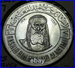 SCARCE 1970 United Arab Emirates Ajman Gazelle AH 1389 7-1/2 Riyals 4.350 Only