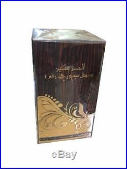 Sandal Mysore No. 1 100ml Perfume Oil Al Haramain Sandalwood Grade A Pure India