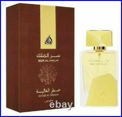 Ser Al Malik Attar Al Ghalia E. D. P 100ML Lattafa Free shipping