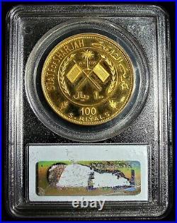 Sharjah 1970 Gold 100 Riyals Simon Bolivar KM-10 PCGS Proof-64 DCAM
