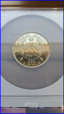 Sharjah 1970 Gold 5coin & Silver 4coin Proof Full Set