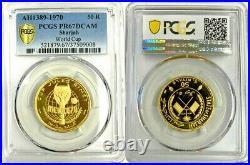 Sharjah UAE 1970 Gold 50 Rials Mexico World Cup Soccer Khlid III PCGS PR67