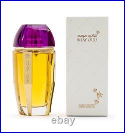Shay Oud Parfum Anfasic Dokhoon AD 75mL