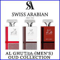 Swiss Arabian's Alghutra Oudh Men Collection (3 Pack Bundle /Save More) USA