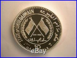 U. A. E. Umm Al Qaiwain 1970 Riyals 10