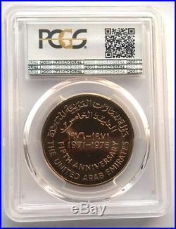 UAE 1976 5th Anniversary of UAE 1000 Dirhams PCGS PR65 Gold Coin, Proof