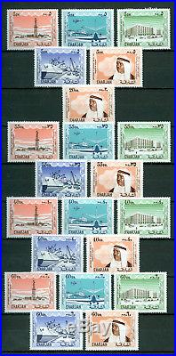 UAE SHARJAH 1968-1971, Anniversary Of Accession, 3 Set with S/Sheet Rare MNH 4641