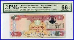 UAE UNITED ARAB EMIRATES 100 DIRHAMS 2008 P 30 d REPLACEMENT GEM UNC PMG 66 EPQ