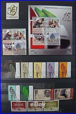 UAE Vereinigte Arabische Emirate 2005-2014 Herrliche Sammlung mit Spitzen MNH