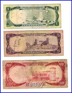 UNITED ARAB EMIRATES 1+5+50 DIRHAMS 1973 CAMEL AJMAN RARE NOTE 1st Issue