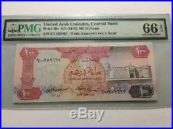 UNITED ARAB EMIRATES 100 DIRHAMS, PMG GEM UNCIRCULATED 66 EPQ, Pick# 10a