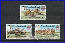 UNITED ARAB EMIRATES RARE WITHDRAWN 1977 National Day, MNH/VF Michel 95-97