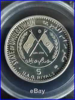 Ultra-rare 1970 Uae 5 Riyal Silver Proof Coin Umm Al Qaiwain Quwain Pcgs Pr 68