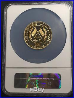 Umm Al Qaiwain 200 RIYALS 1970 Gold NGC PF69UC Rare grade POP 2/0
