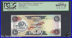 United Arab Emirates 10 Dirhams 1973 P3s Specimen TDLR Uncirculated