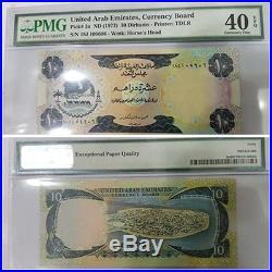 United Arab Emirates 10 Dirhams 1973 Pmg 40epq