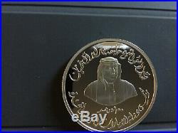 United Arab Emirates 100 DH Sh Khalifa UAE Large Coin UNC
