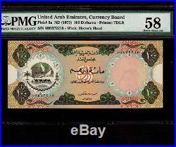 United Arab Emirates 100 Dirhams 1973 P-5a PMG AU 58 First Issue