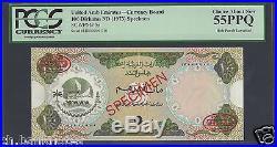 United Arab Emirates 100 Dirhams 1973 P5s Specimen TDLR About Uncirculated