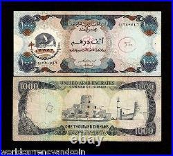 United Arab Emirates 1000 1,000 Dirhams P6 1976 Uae Camel Gulf Arab Gcc Banknote