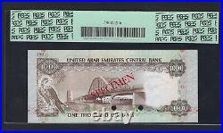 United Arab Emirates 1000 Dirhams (1983) Pick Unlisted Specimen Uncirculated