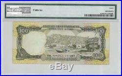 United Arab Emirates 1973, 100 Dirhams, P5, PMG 30