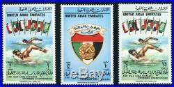 United Arab Emirates 1975 unissued set. MNH. High Catalogue Value