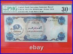 United Arab Emirates (1976 Rare Scarce) 1000 Dirhams 1st Issue Bank Note, VF
