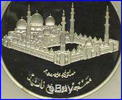 United Arab Emirates 2004 Silver Coin 100 Dirhams Sheikh Zayed Mosque NGC PF66