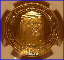 United Arab Emirates 2007 Gold Medal 1 oz NGC PF-67UC Visions of Dubai