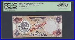 United Arab Emirates 5 Dirhams ND(1973) P2s Specimen TDLR Uncirculated