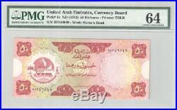 United Arab Emirates 50 Dirhams 1973 P-4 PMG 64