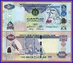 United Arab Emirates, 500 Dirhams, 2015, P-32e, Hybrid Polymer, UNC