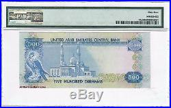 United Arab Emirates 500 Dirhams ND (1983) P11a (CHOICE UNC) PMG 64