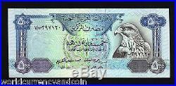 United Arab Emirates 500 Dirhams P11 1982 1983 Unc Sparow Hawk Money Bill Note