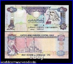 United Arab Emirates 500 Dirhams P18 1996 Sparowhawk Rare Date Gcc Currency Note
