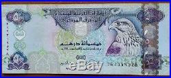 United Arab Emirates 500 Dirhams P32 2006 Sparow Hawk Oryx Gcc Currency Banknote