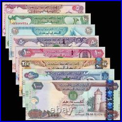 United Arab Emirates 8 PCS SET 5 10 20 50 100 200 500 1000 Dirhams UNC